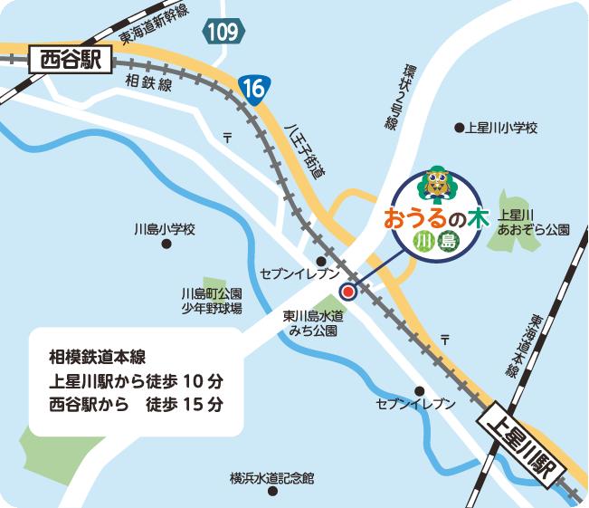おうるの川島 地図